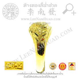 https://v1.igetweb.com/www/leenumhuad/catalog/e_1115608.jpg