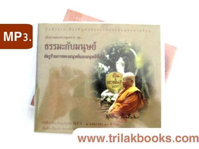 http://www.igetweb.com/www/triluk/catalog/p_307182.jpg