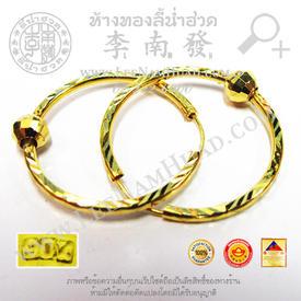 https://v1.igetweb.com/www/leenumhuad/catalog/e_1001696.jpg
