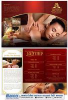 ออกแบบโบรชัวร์ แผ่นพับ ร้าน janthip thai massage ในประเทศอังกฤษ
