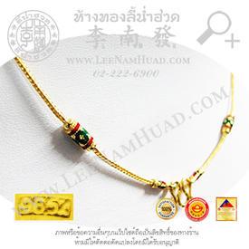 https://v1.igetweb.com/www/leenumhuad/catalog/e_1112326.jpg