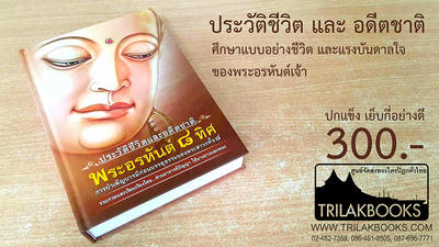 http://v1.igetweb.com/www/triluk/catalog/p_1915848.jpg