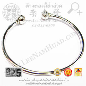 http://v1.igetweb.com/www/leenumhuad/catalog/e_931377.jpg