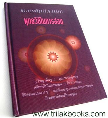 http://www.igetweb.com/www/triluk/catalog/p_287893.jpg