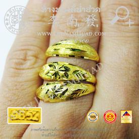 http://www.igetweb.com/www/leenumhuad/catalog/e_1493658.jpg
