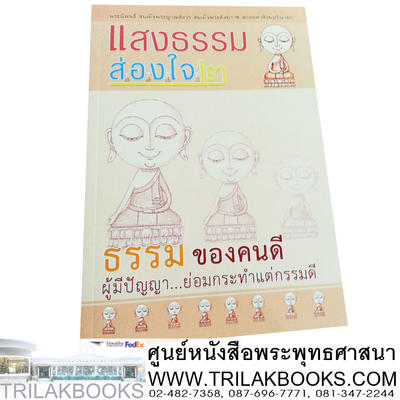 https://v1.igetweb.com/www/triluk/catalog/p_895224.jpg