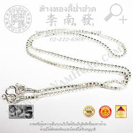 https://v1.igetweb.com/www/leenumhuad/catalog/e_1009500.jpg