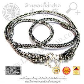 https://v1.igetweb.com/www/leenumhuad/catalog/e_1260451.jpg