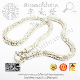 https://v1.igetweb.com/www/leenumhuad/catalog/p_1478656.jpg