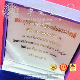 http://v1.igetweb.com/www/leenumhuad/catalog/e_839201.jpg