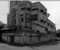 ขายโรงงาน ถนนเอกชัย ต.บางน้ำจืด อ.เมือง สมุทรสาคร