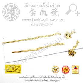 https://v1.igetweb.com/www/leenumhuad/catalog/e_1135021.jpg