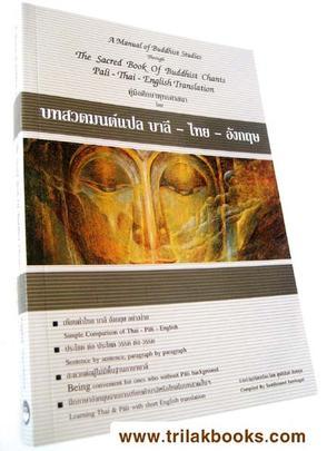 http://www.igetweb.com/www/triluk/catalog/p_300716.jpg