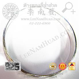 https://v1.igetweb.com/www/leenumhuad/catalog/e_931940.jpg