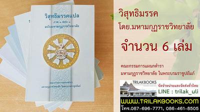 http://v1.igetweb.com/www/triluk/catalog/p_1909132.jpg