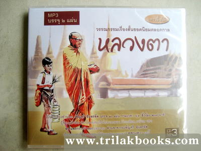 http://v1.igetweb.com/www/triluk/catalog/e_214953.jpg