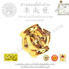https://v1.igetweb.com/www/leenumhuad/catalog/p_1285670.jpg