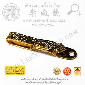 https://v1.igetweb.com/www/leenumhuad/catalog/e_1504202.jpg