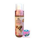 น้ำหอมสุนัข สำหรับชิวาวา กลิ่นหอม  150 มล