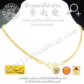 http://v1.igetweb.com/www/leenumhuad/catalog/e_1105526.jpg