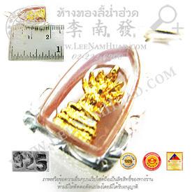 https://v1.igetweb.com/www/leenumhuad/catalog/p_1548971.jpg