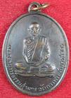 เหรียญหลวงพ่อสุด วัดกาหลง สมุทรสาคร รุ่น2 ปี 2507