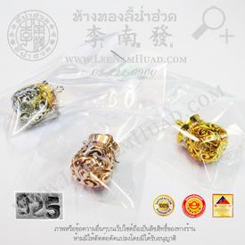 https://v1.igetweb.com/www/leenumhuad/catalog/e_1279491.jpg