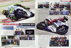 #FactoryRacing and #RacingBoy Renew Partnership 2014