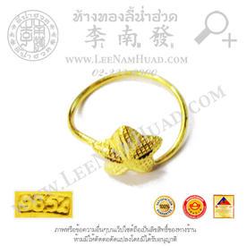 https://v1.igetweb.com/www/leenumhuad/catalog/e_1433307.jpg