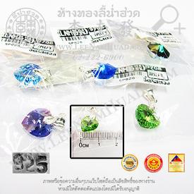 https://v1.igetweb.com/www/leenumhuad/catalog/p_1434628.jpg