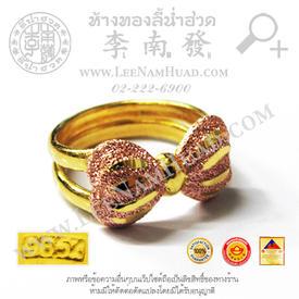 http://www.igetweb.com/www/leenumhuad/catalog/p_1956819.jpg