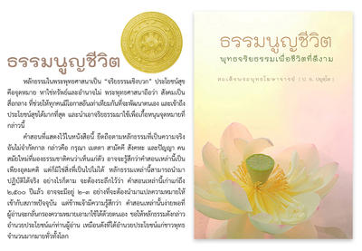 http://www.igetweb.com/www/triluk/catalog/p_1578911.jpg