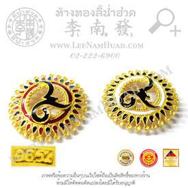 https://v1.igetweb.com/www/leenumhuad/catalog/p_1881814.jpg