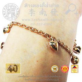 http://v1.igetweb.com/www/leenumhuad/catalog/e_1113355.jpg