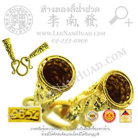 https://v1.igetweb.com/www/leenumhuad/catalog/e_1050140.jpg