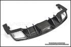 Ford Mustang Carbon Fiber Rear Diffuser แบบ 4 ท่อ