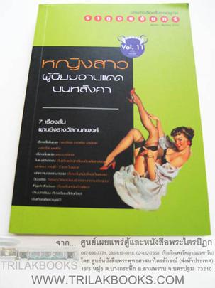 http://v1.igetweb.com/www/triluk/catalog/p_1060705.jpg