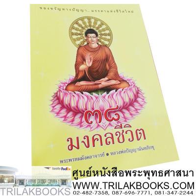 https://v1.igetweb.com/www/triluk/catalog/p_867974.jpg