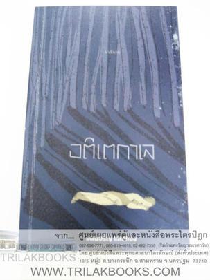 http://www.igetweb.com/www/triluk/catalog/p_1059297.jpg