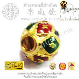 https://v1.igetweb.com/www/leenumhuad/catalog/e_1049773.jpg