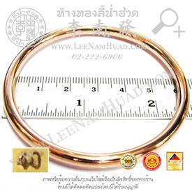 https://v1.igetweb.com/www/leenumhuad/catalog/e_1135126.jpg