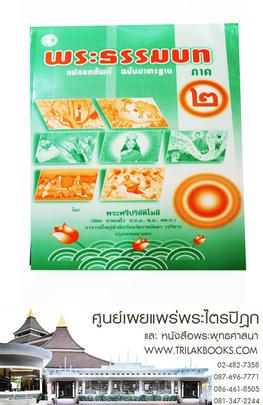 http://www.igetweb.com/www/triluk/catalog/p_1629626.jpg