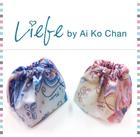 ถุงผ้าแสนสวย เข้าชุดกับผ้าคลุมไหล่ แบรนด์ Liefe by Ai Ko Chan