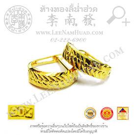 https://v1.igetweb.com/www/leenumhuad/catalog/e_1297456.jpg