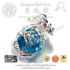 https://v1.igetweb.com/www/leenumhuad/catalog/p_1389323.jpg