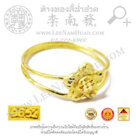 https://v1.igetweb.com/www/leenumhuad/catalog/e_1426014.jpg