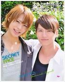 สัมภาษณ์ ทากุจิ จุนโนะสุเกะ กับ อุเอดะ ทัตสึยะ [Duet 2011.09] โดย I am mayfairy