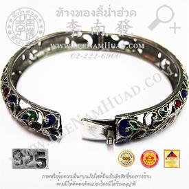 http://www.igetweb.com/www/leenumhuad/catalog/e_929739.jpg