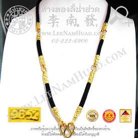https://v1.igetweb.com/www/leenumhuad/catalog/e_1101741.jpg