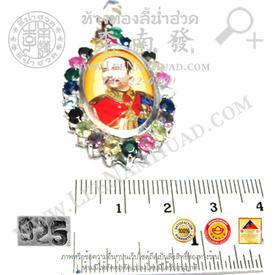 https://v1.igetweb.com/www/leenumhuad/catalog/e_1050710.jpg
